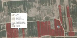 农业机具计亩器(简版)